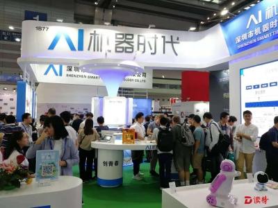识圳︱深圳市政府这两个会,部署了三件大事,都关乎未来产业发展