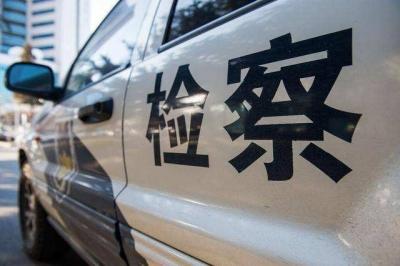 收受贿赂660万元!福田交通运输局原局长刘燚明被提起公诉