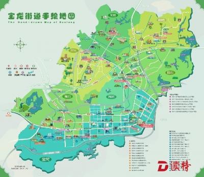 展现宝龙新面貌!全市首发城区手绘地图问世