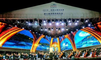 深圳湾音乐会迎来升级版!立足大湾区唱响国际生态音乐会品牌