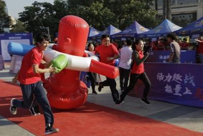 宝安区航城街道首届趣味运动会在黄田公园举行