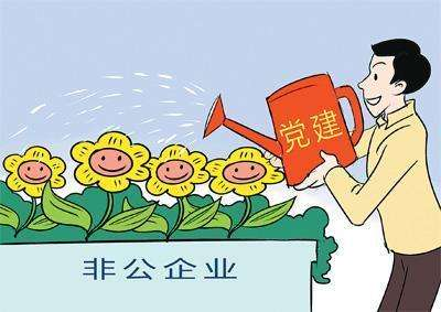 """龙田街道激活""""三力""""推动非公企业党建高标准高质量发展"""