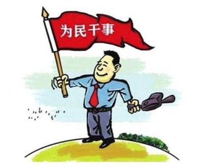 40岁以下干部占24% 深圳首次街道领导班子任期考察配备完成