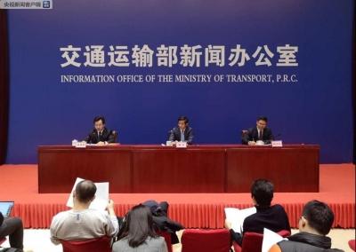 交通运输部:月底前试点取消15个省界收费站