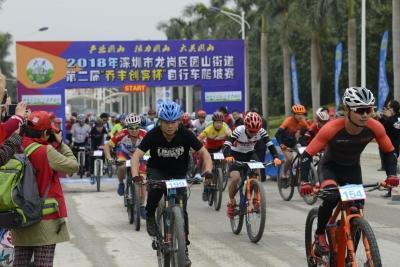 """最高强度!第二届""""乔丰创客杯""""自行车爬坡赛开赛"""