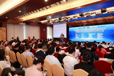 第三届中国商业保理融资合作洽谈会在深开幕