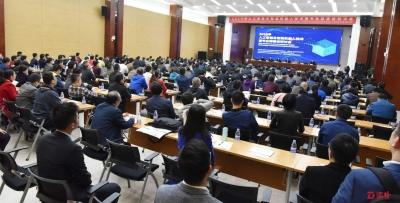 2019年人工智能及智能机器人技术暨专业群建设研讨会召开