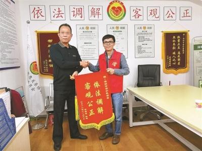 读特警视 | 2018年深圳市调解各类纠纷11万宗 成功率高达97%
