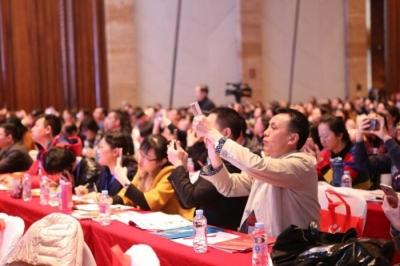 全国专家学者聚首广州,助力粤港澳大湾区养老事业