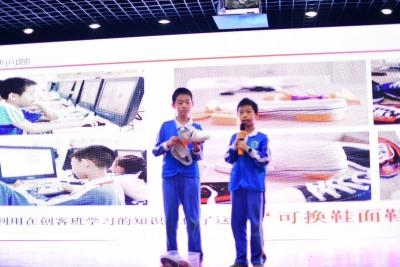 """不但能换鞋跟还能换鞋面!深圳小学生发明了一款""""智能鞋"""""""