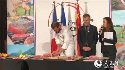 时隔17年 法国牛肉重返中国市场