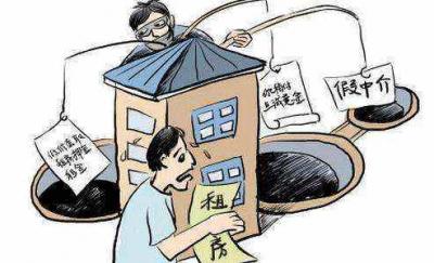 优环境 整秩序 稳租金 深圳市多措并举优化营商环境