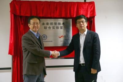 """深圳先进技术研究院与商汤科技合作成立""""未来视觉技术联合实验室"""""""