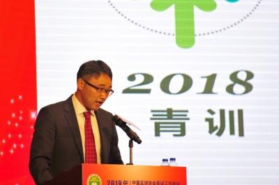 中国足协青训工作会议落幕  青训改革任重道远