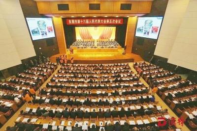 2018年东莞全市生产总值突破8000亿元