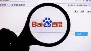 治理色情暴力谣言恶搞!百度搜狐被北京市网信办约谈