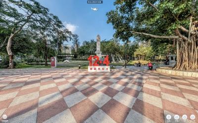 H5 | 一键浏览深圳宪法公园全貌