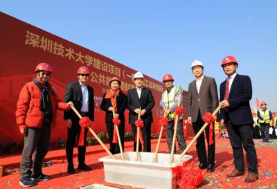 深圳技术大学加快建设!公共教学与网络中心封顶