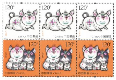 """2大猪3小猪""""合家""""出镜,《己亥年》特种邮票萌翻了"""