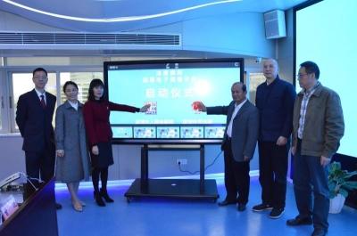 深圳法律援助律师远程电子阅卷平台正式启动