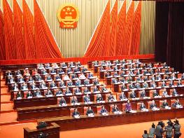 省十三届人大二次会议开幕,广东2019年GDP目标破10万亿