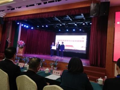 深圳市物业管理行业党委和纪委成立 有效化解矛盾促进小区和谐稳定