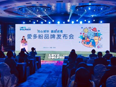 """深圳婴幼保育市场领域又添""""新军""""!专注于0-3+婴幼儿教育"""