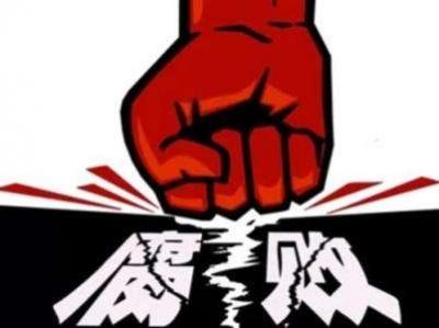 铸就光辉廉洁的特区事业 ——2018年深圳市纪检监察工作综述