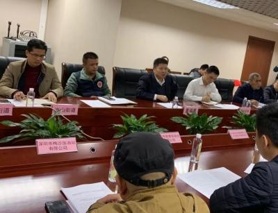 安度新春!盐田区安监局召开危险化学品监管工作会议