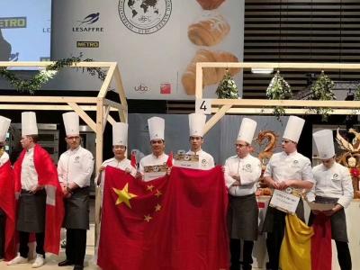 国际烘焙师大赛中国队囊括总分第一、单项金银共三项大奖