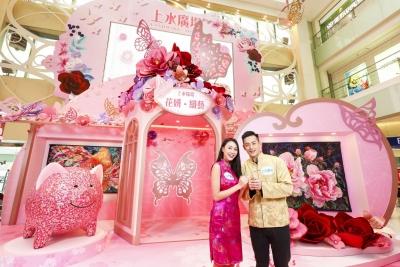 香港上水广场首次展出贺年主题拼布艺术展