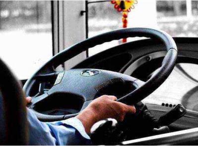 交通部发布公共汽车应急规范,新增方向盘被抢处置流程