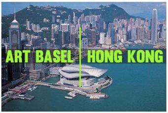 242家画廊参加2019香港巴塞尔艺术展