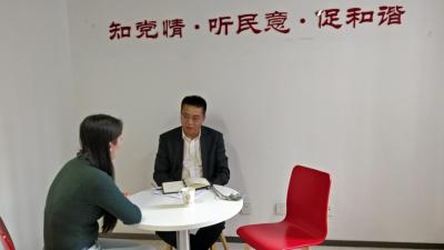 第31期党代表接待活动 | 闵晓波代表听您说