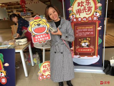 苏宁元宵节大数据:汤圆销量翻25倍,小元宵增长1560%