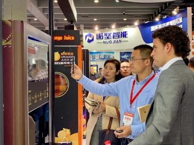 智能商业成潮流!广州国际商业智能设备产业博览交易会开幕