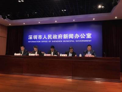 2019中国(深圳)IT领袖峰会:聚焦5G与人工智能 探索IT新未来