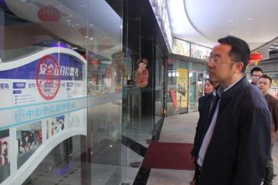 大鹏新区管委会主任双德会带队开展春节前安全检查
