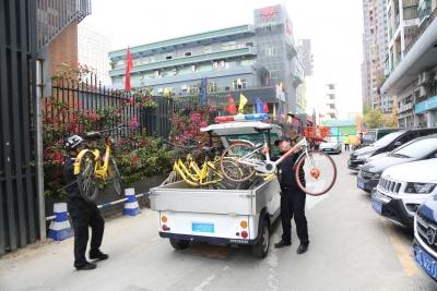 清理乱停共享单车22901辆,西乡街道开展专项整治行动