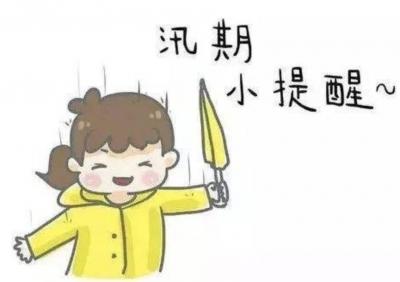 深圳今年入汛这么早,这些事一定要知道!