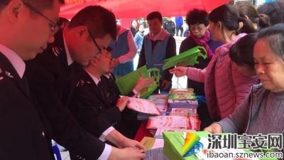 """福永街道""""3·15""""多途径宣传居民消费权益知识"""