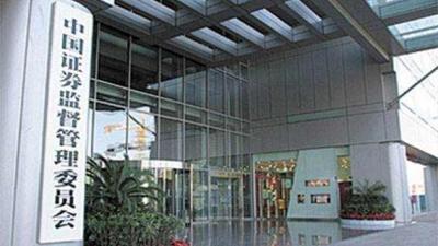 证监会核准设立摩根大通证券(中国)有限公司