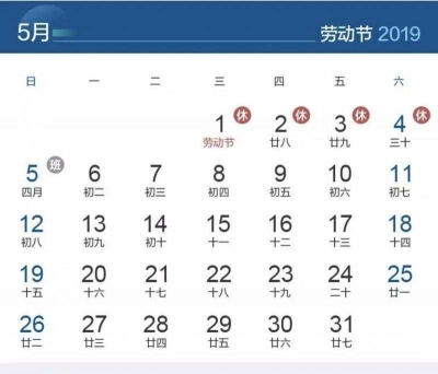 """""""五一放假四天""""公布1小时内 国际机票搜索量涨10倍"""