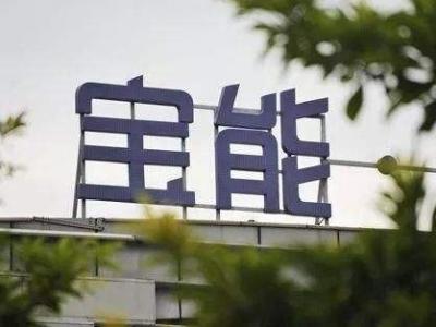"""坚守""""发展产业、回报社会""""初心,宝能集团举办27周年庆"""