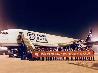 顺丰航空机队规模增长至53架