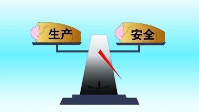 李克强签署国务院令 公布《生产安全事故应急条例》