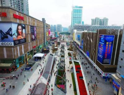 """深圳加快推进""""新十大文化设施""""""""十大特色文化街区""""规划建设"""