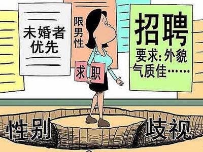 深圳妇联主席马宏:保障平等就业 ,防范家庭暴力