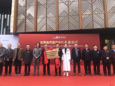 国家对外文化贸易基地音乐及音乐剧产业中心(张家界武陵源)挂牌成立