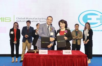 深圳制造领跑全国 环球制造业和工业化峰会深圳站活动举行